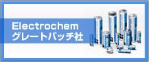 Electrochem (グレートバッチ社)